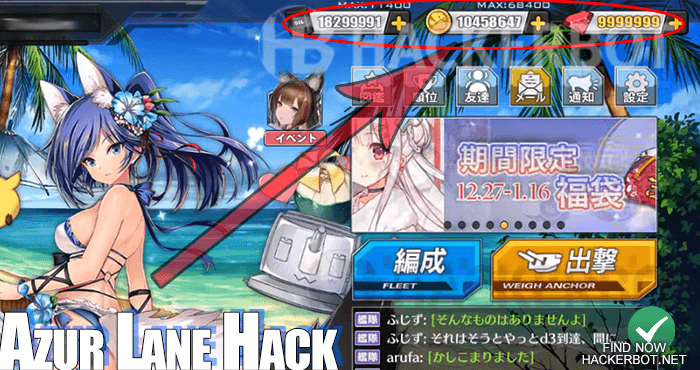 Azur Lane Hack Mod, Bots, Mod Meus and Cheats Download for iOS / Android