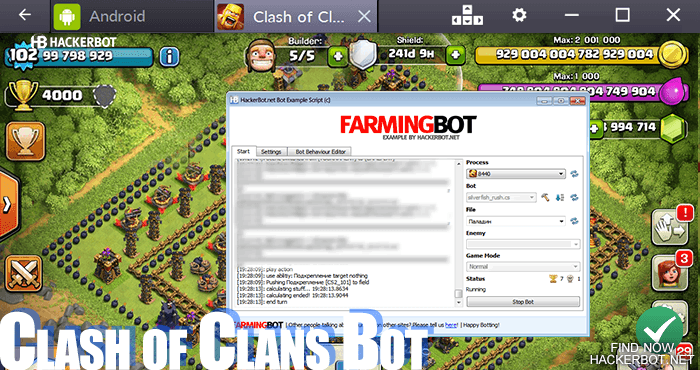 clash of clans mac hack 2014