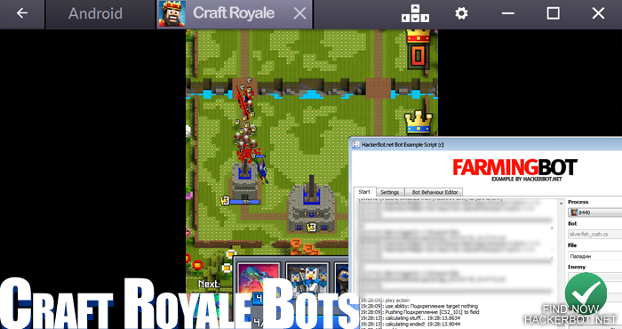 craft royale farm bot download