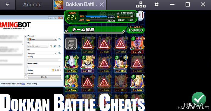 dbz dokkan battle cheat download
