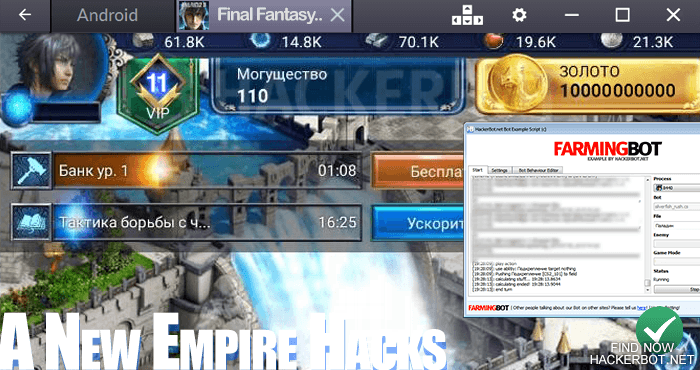 Final Fantasy XV: A New Empire Hack Apps, Bots and other Cheats