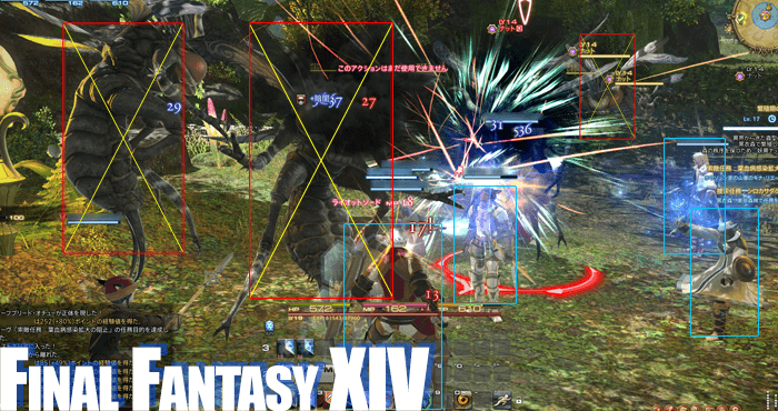 Final Fantasy 14 Bots, Cheats, Dupe Exploits and Hacks
