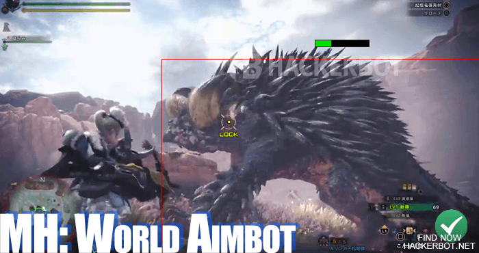 Monster Hunter: World Hacks, Cheats, Aimbots, Farming Bots