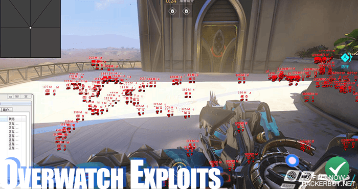 overwatch exploits