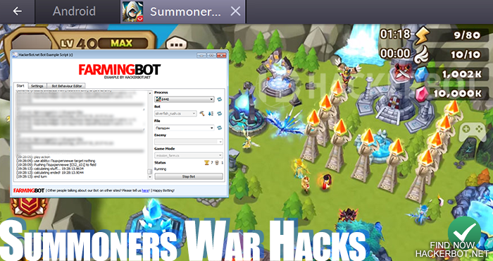 summwar hack