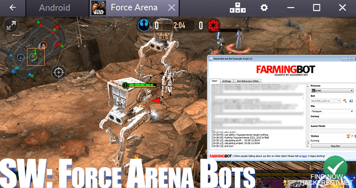 sw force arena bots