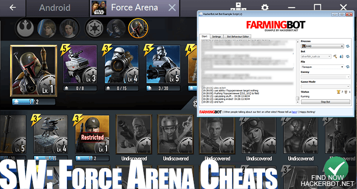 sw force arena cheats