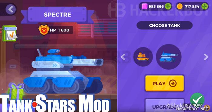 Star tanks читы